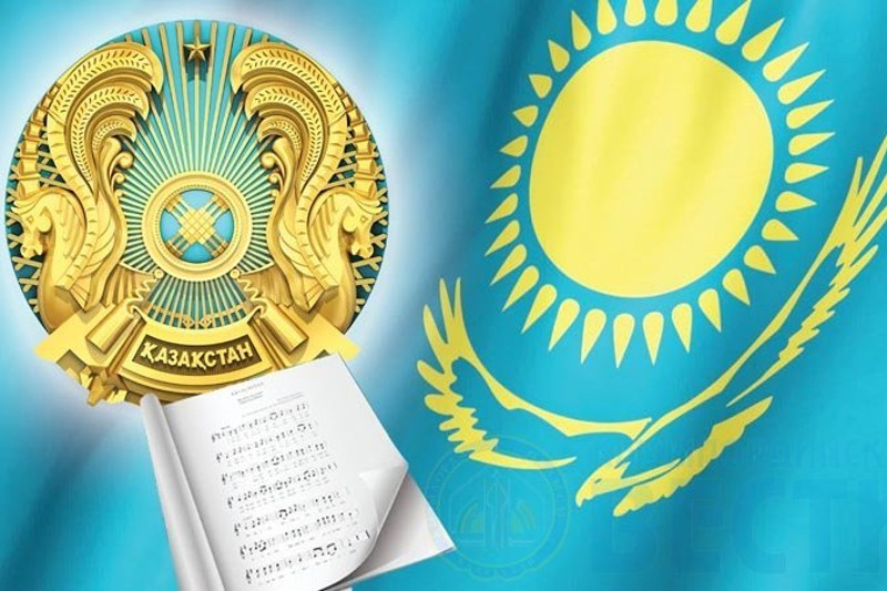 символика казахстана картинки финансовую академию направлению